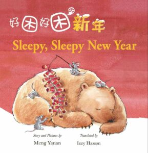 Sleepy, Sleepy New Year