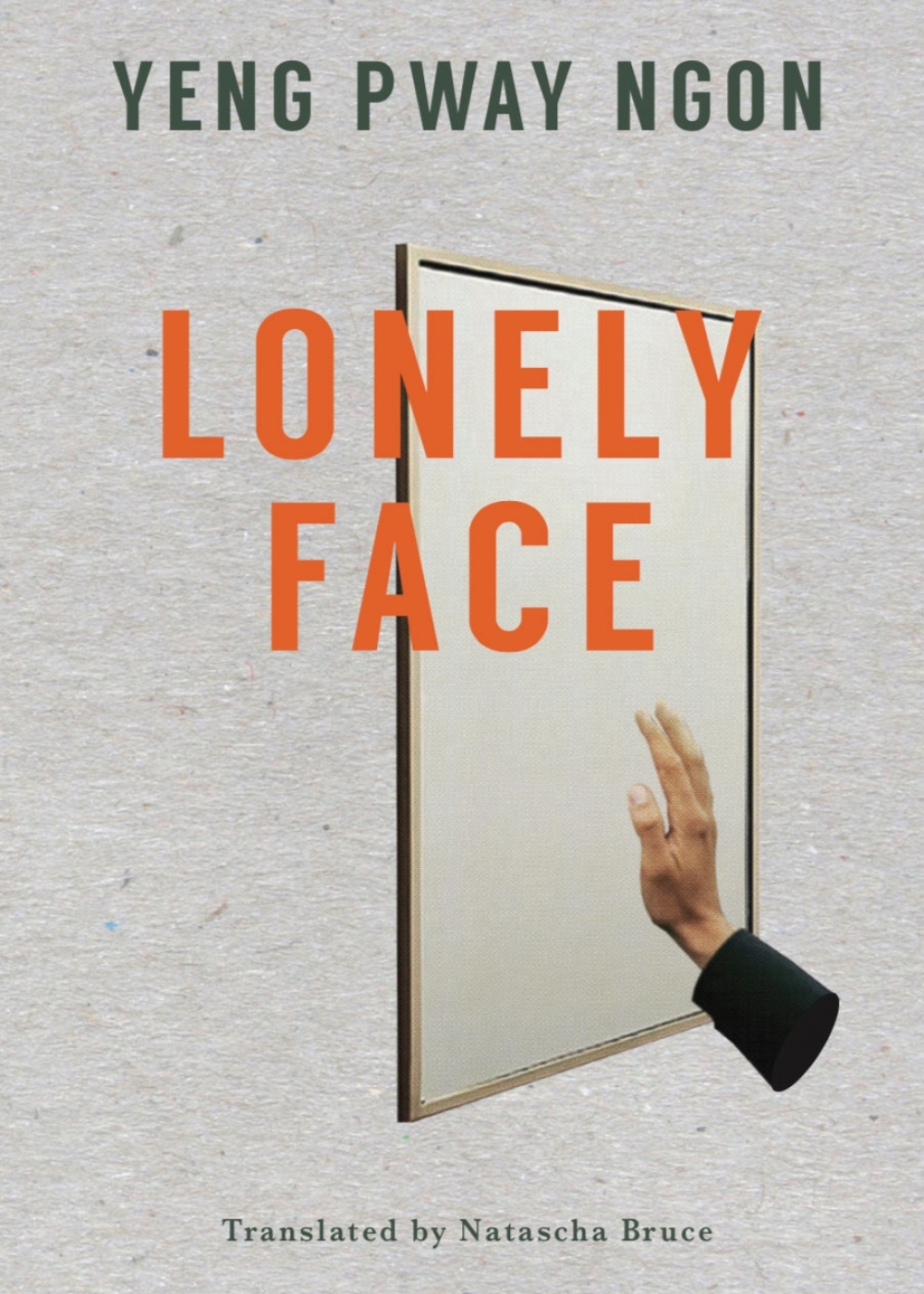 lonely_face