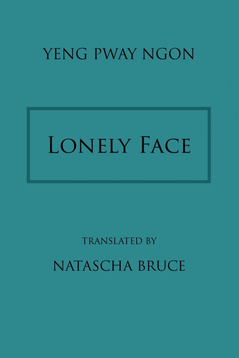 lonelyface