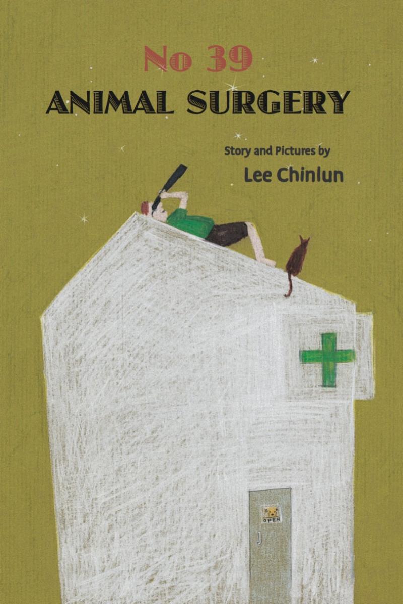 no39animal-surgery
