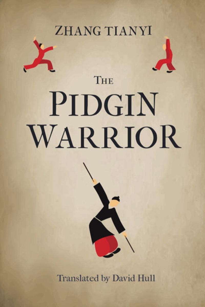 pedginwarrior